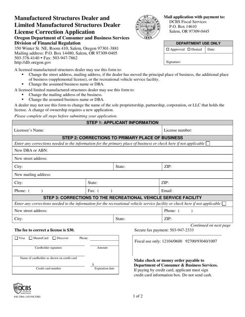Form 440-2964  Printable Pdf