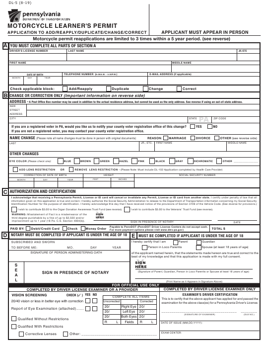 Form DL-5  Printable Pdf