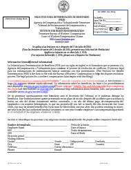 """Form LB-1095 """"Petition for Benefit Determination"""" - Tennessee (English/Spanish)"""
