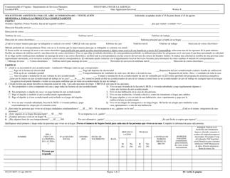 """Formulario 032-03-0657-12 """"Solicitud De Asistencia Para El Aire Acondicionado - Ventilacion"""" - Virginia (Spanish)"""