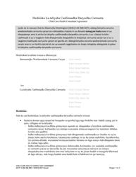"DCYF Form 15-966 ""Child Care Health Consultant Agreement"" - Washington (Somali)"