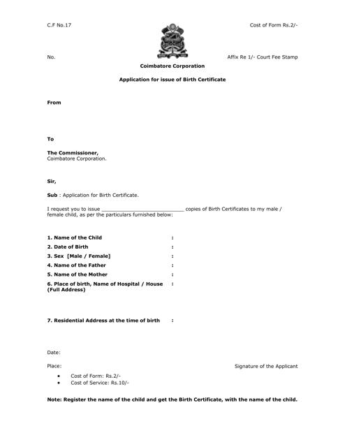 Form 17 Printable Pdf