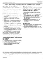 """Formulario CMS-40B """"Solicitud De Inscripcion Para Medicare Parte B (Seguro Medico)"""" (Spanish)"""