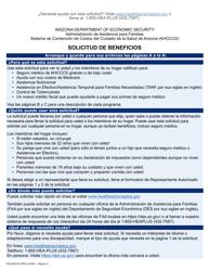 """Formulario FAA-001A """"Solicitud De Bene Ficios"""" - Arizona (Spanish)"""