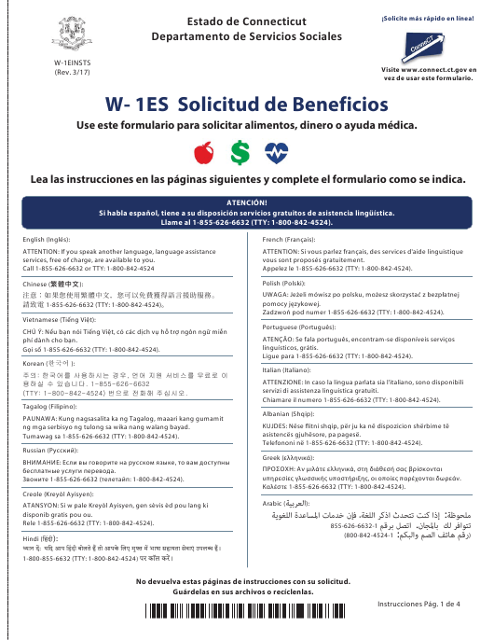 Formulario W-1ES Printable Pdf