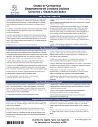 """Formulario W-1ES """"Solicitud De Beneficios"""" - Connecticut (Spanish), Page 21"""