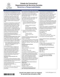 """Formulario W-1ES """"Solicitud De Beneficios"""" - Connecticut (Spanish), Page 22"""