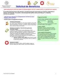 """Formulario 297 """"Solicitud De Beneficios"""" - Georgia (United States) (Spanish)"""