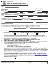 "Formulario IL444-2378BS ""Solicitud Para Asistencia Economica - Asistencia Medica -asistencia Para Nutricion Suplementaria (Snap)"" - Illinois (Spanish)"