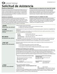 """Formulario HW2000S """"Solicitud De Asistencia"""" - Idaho (Spanish)"""