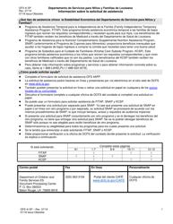 "Formulario OFS4I ""Solicitud De Asistencia"" - Louisiana (Spanish)"