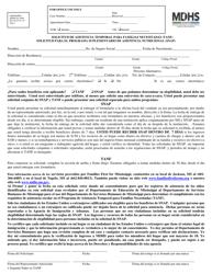 """Formulario MDHS-EA-900S """"Solicitud De Asistencia Temporal Para Familias Necesitadas (TANF) Solicitud Para El Programa Suplementario De Asistencia Nutricional (Snap)"""" - Mississippi (Spanish)"""