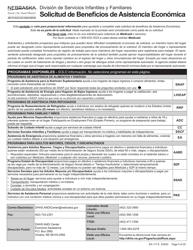 """Formulario EA-117-S """"Solicitud De Beneficios De Asistencia Economica"""" - Nebraska (Spanish)"""