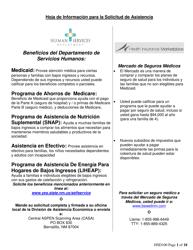 "Formulario HSD100 ""Solicitud Para Asistencia"" - New Mexico (Spanish)"