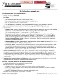 """Formulario DHS0415F """"Solicitud De Servicios"""" - Oregon (Spanish)"""