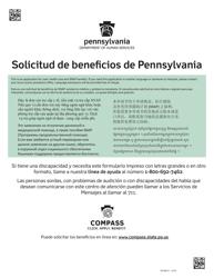 "Formulario PA600-S ""Solicitud De Beneficios"" - Pennsylvania (Spanish)"