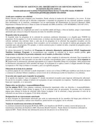 """Formulario DHS-2 """"Solicitud De Asistencia"""" - Rhode Island (Spanish)"""