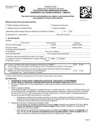 """Formulario DWS-ESD61APP-SP """"Solicitud Para Beneficios De Snap, Financiera, De Cuidado Infantil Y Medica"""" - Utah (Spanish)"""