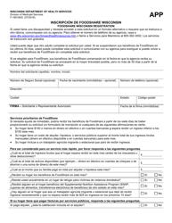 "Formulario F-16019AS ""Inscripcion De Foodshare Wisconsin"" - Wisconsin (Spanish)"