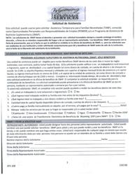 """Formulario DFS100 """"Solicitud De Asistencia"""" - Wyoming (Spanish)"""