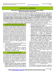 """BFA Formulario 800 """"Solicitud De Asistencia"""" - New Hampshire (Spanish)"""