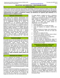 """BFA Formulario 811R """"Solicitud: Sus Derechos Y Responsabilidades"""" - New Hampshire (Spanish)"""