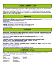 """DFA Formulario 77U """"Se Necesita Un Pueblo"""" - New Hampshire (Spanish)"""