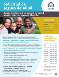 """Formulario CCFRM604 """"Solicitud De Seguro De Salud"""" - California (Spanish)"""