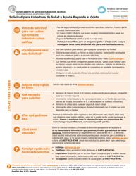 """Formulario 94A """"Solicitud Para Cobertura De Salud Y Ayuda Pagando El Costo"""" - Georgia (United States) (Spanish)"""