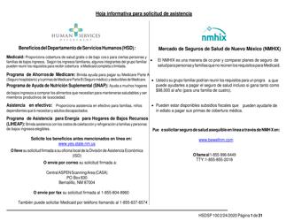 """Formulario HSDSP100 """"Solicitud De Asistencia"""" - New Mexico (Spanish)"""