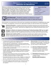 "Formulario ES-3100S ""Solicitud De Beneficios"" - Kansas (Spanish)"
