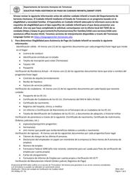 """Formulario HS-3408SP """"Solicitud Para Asistencia De Pago De Cuidado Infantil/Smart Steps"""" - Tennessee (Spanish)"""