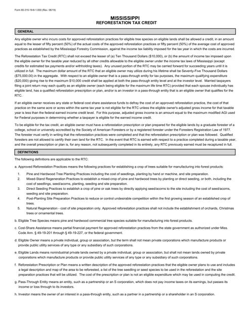 Form 80-315  Printable Pdf