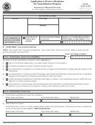 """USCIS Form N-470 """"Application to Preserve Residence for Naturalization Purposes"""""""