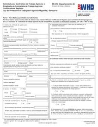 """Formulario WH-530 """"Solicitud Para Contratista De Trabajo Agricola O Empleado De Contratista De Trabajo Agricola Certificado De Registro Ley De Proteccion Al Trabajador Agricola Migrante Y Temporal"""" (Spanish)"""