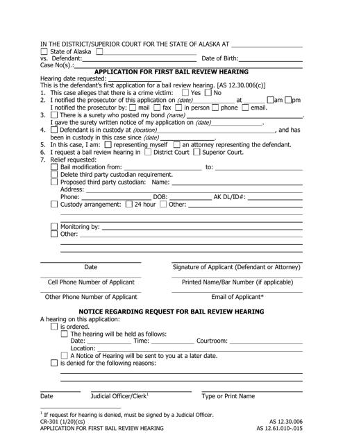 Form CR-301 Printable Pdf