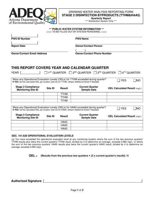 Form DWAR33A  Printable Pdf