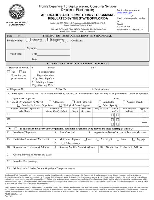 Form FDACS-08208  Printable Pdf