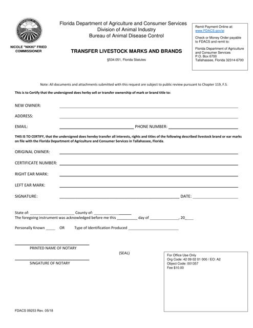 Form FDACS09253  Printable Pdf