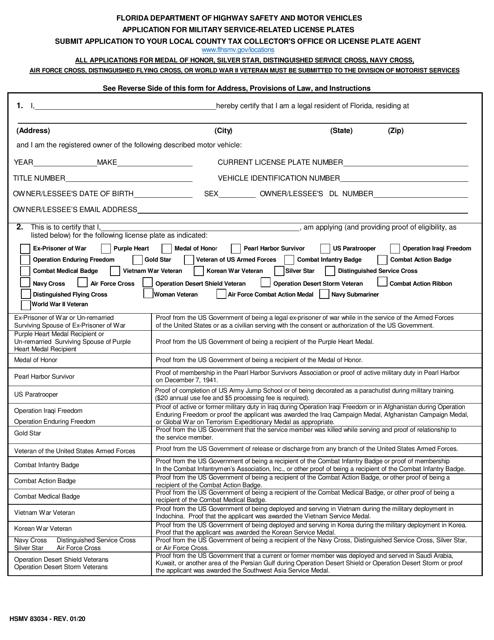 Form HSMV83034 Printable Pdf