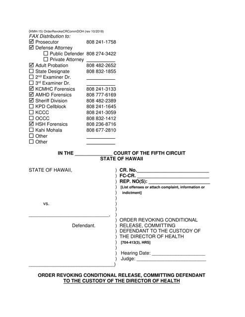 Form KMH-15  Printable Pdf