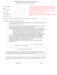 """Independent Review Organization Renewal Registration Form"" - Illinois"
