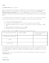 """Progress Report - Formative Assessment System for Teachers (Fast) - Kindergarten"" - Iowa (Karen)"