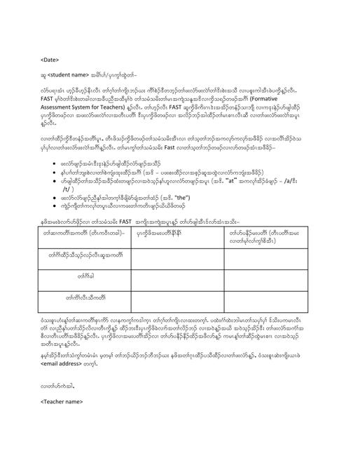 """Progress Report - Formative Assessment System for Teachers (Fast) - Kindergarten"" - Iowa (Karen) Download Pdf"