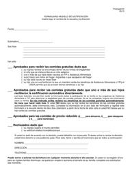 """""""Notification Prototype Viii"""" - Iowa (Spanish)"""