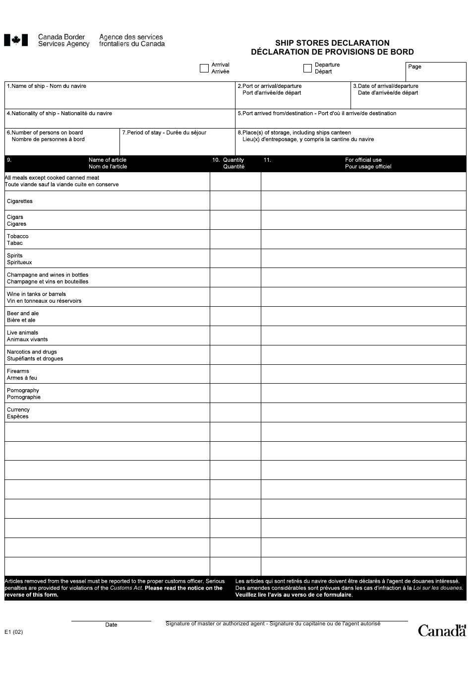form e1 download fillable pdf or fill online ships stores