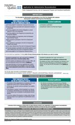 "Form EQ-6505A ""Application for Administrative Reconsideration"" - Quebec, Canada"