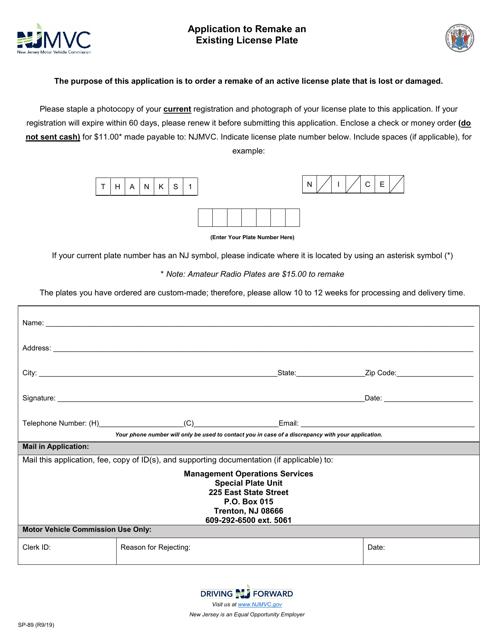 Form SP-89 Printable Pdf