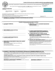 """Corporation/Limited Liability Company - Information Change"" - Oregon (English/Spanish)"