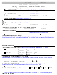 "AFMC Form 199 ""Design/Drafting Service Request"""